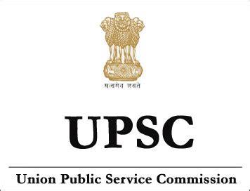 UPSC CAPF AC 2018 Exams: Application Form, Exam Dates